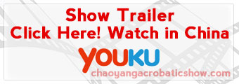 Acrobatic Show Trailer on Youku in China