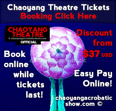 Chaoyang Theater Tickets